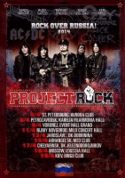 Project Rock in Russia!